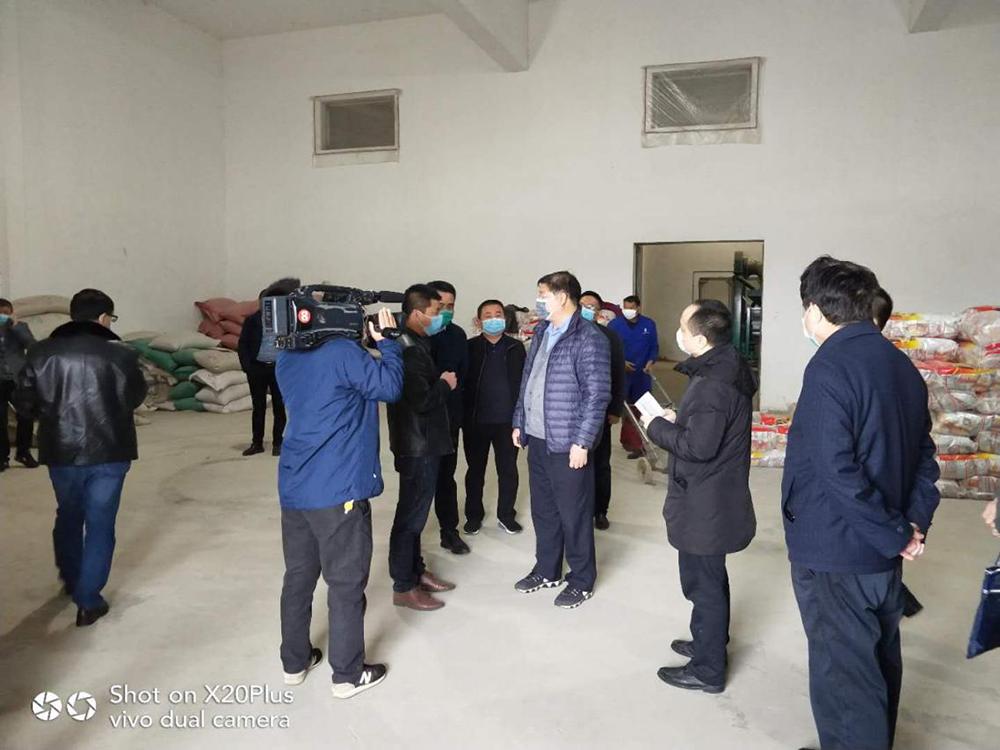 农业农村部、江西省农业农村厅领导莅临公司调研