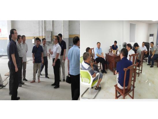 宜春市领导莅临公司调研优质稻H优158、猫牙玉针订单